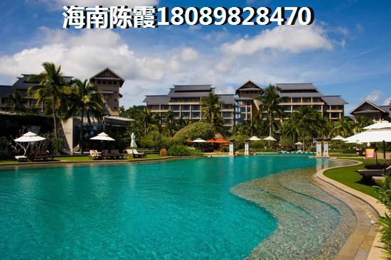 重庆房价,对降海口盈滨半岛房价起到多大的作用?